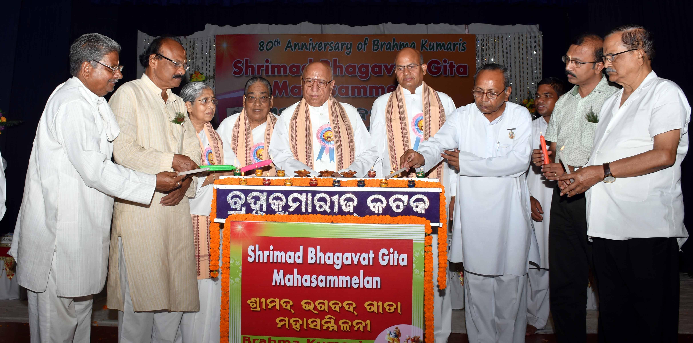Cuttack Bhagavad Gita