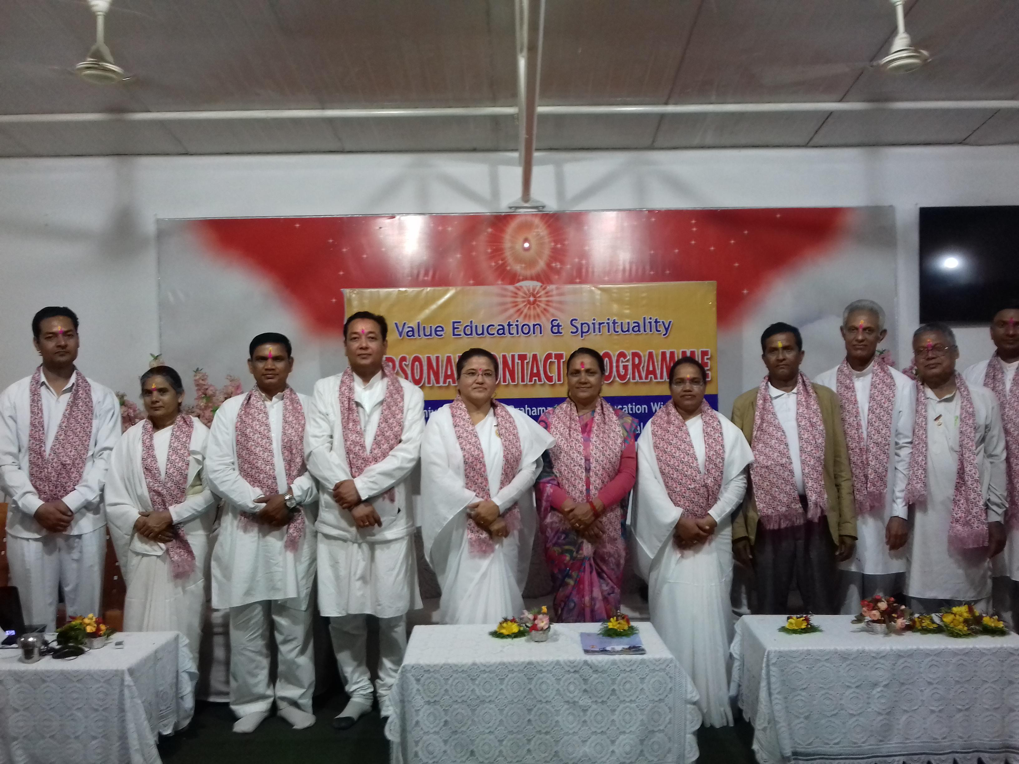Inauguration_PCP Butwal-3