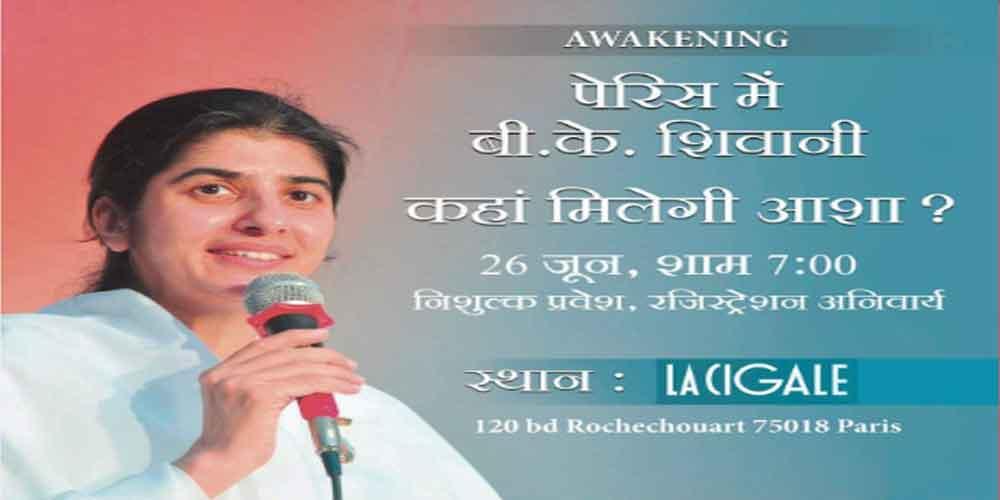 26th June to 8th July, BK Shivani at Europe : Kahan milegi Asha