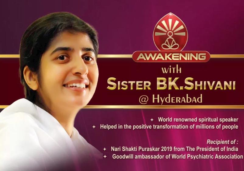 Brahma Kumaris | Latest News, Live Videos and Photos of