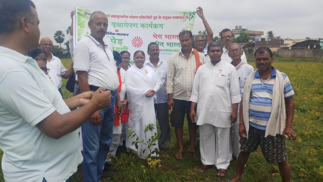 Brahma Kumaris Bhagalpur center in association with Dainik Bhaskar