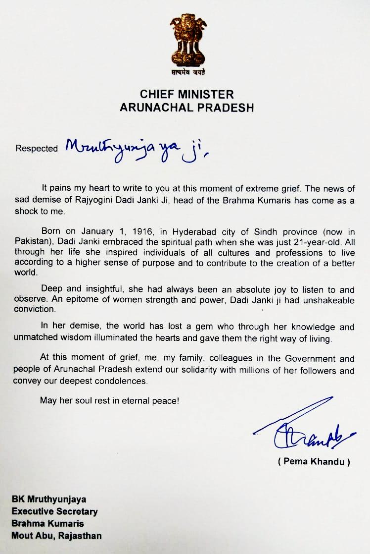 Condolence Message to Rev. Dadi Janki from Sh. Prema Khandu, the Chief Minister of Arunachal Pradesh