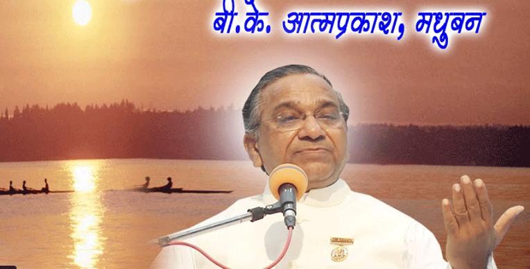 LIVE 13-07-2020, 7.00pm BKS Class,  Atam Bhai ji Madhuban