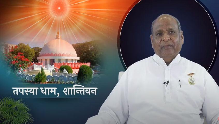 LIVE 16-10-2020, 06.00 PM: Sakas Dene ki vidhi -Raju Bhai JI Madhuban