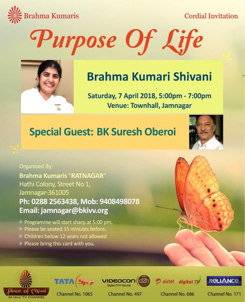 7 April 2018,Jamnagar  :Purpose Of  Life Bk Shivani